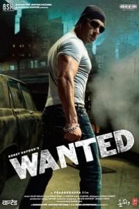 Caratula, cartel, poster o portada de Wanted