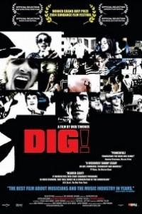 Caratula, cartel, poster o portada de Dig!