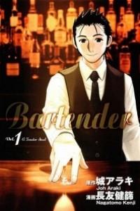 Caratula, cartel, poster o portada de Bartender