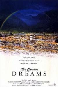 Caratula, cartel, poster o portada de Los sueños de Akira Kurosawa