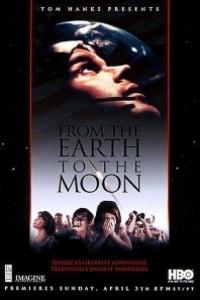 Caratula, cartel, poster o portada de De la Tierra a la Luna