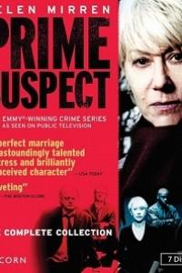 Caratula, cartel, poster o portada de Principal sospechoso (Prime Suspect)
