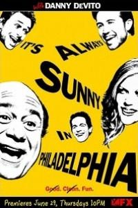 Caratula, cartel, poster o portada de Colgados en Filadelfia