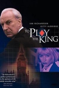 Caratula, cartel, poster o portada de To Play the King (House of Cards II)