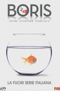 Caratula, cartel, poster o portada de Boris