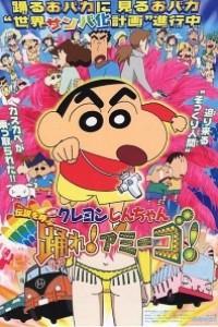 Caratula, cartel, poster o portada de Shin Chan - A Ritmo de Samba