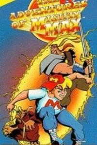 Caratula, cartel, poster o portada de Mighty Max