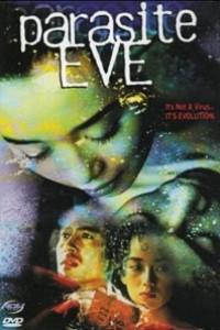 Caratula, cartel, poster o portada de Parasite Eve