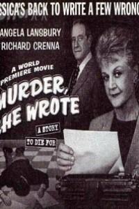 Caratula, cartel, poster o portada de Se ha escrito un crimen: Una historia de muerte