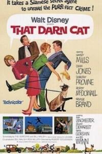 Caratula, cartel, poster o portada de Un gato del FBI