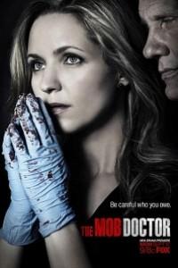 Caratula, cartel, poster o portada de The Mob Doctor