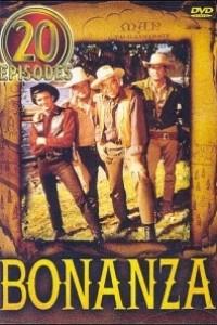Caratula, cartel, poster o portada de Bonanza