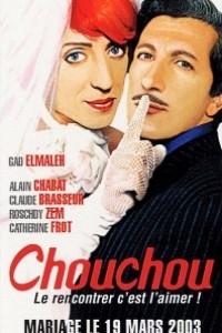 Caratula, cartel, poster o portada de Chouchou