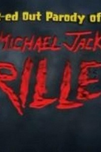 Caratula, cartel, poster o portada de Shrek: Thriller Night