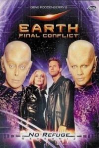 Caratula, cartel, poster o portada de La Tierra: Conflicto final