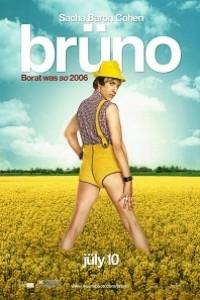 Caratula, cartel, poster o portada de Brüno