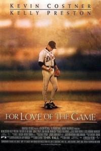 Caratula, cartel, poster o portada de Entre el amor y el juego