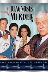 Caratula, cartel, poster o portada de Diagnóstico asesinato