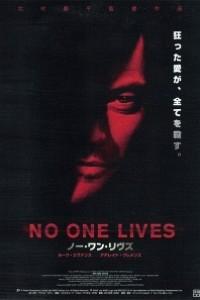 Caratula, cartel, poster o portada de Nadie vive