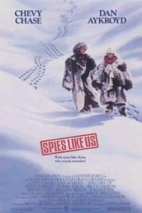 Caratula, cartel, poster o portada de Espías como nosotros