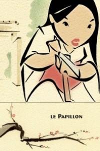 Caratula, cartel, poster o portada de Le papillon