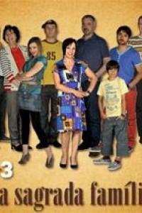 Caratula, cartel, poster o portada de La sagrada família