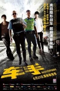 Caratula, cartel, poster o portada de Motorway