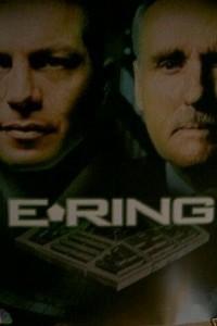 Caratula, cartel, poster o portada de El anillo E (E-Ring)