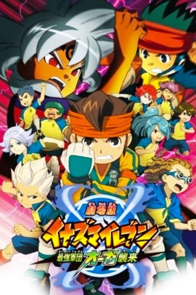 Caratula, cartel, poster o portada de Inazuma Eleven. La película (Los Super Once)
