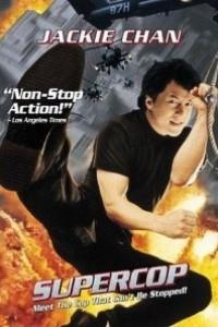 Caratula, cartel, poster o portada de Supercop (Police Story 3)
