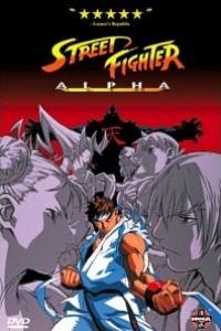 Caratula, cartel, poster o portada de Street Fighter Alpha (Street Fighter Zero)
