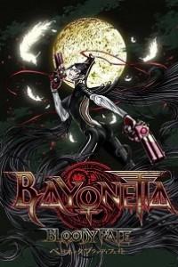 Caratula, cartel, poster o portada de Bayonetta: Bloody Fate