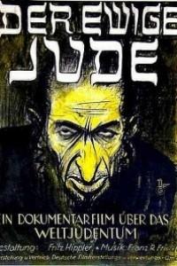 Caratula, cartel, poster o portada de El judío eterno