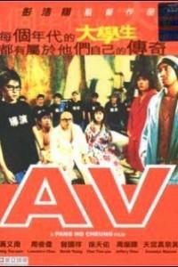 Caratula, cartel, poster o portada de A.V. (Adult Video)