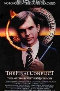Caratula, cartel, poster o portada de El final de Damien (La profecía 3)