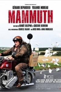 Caratula, cartel, poster o portada de Mammuth