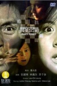 Caratula, cartel, poster o portada de Inner Senses (Sentidos internos)