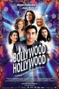 Caratula, cartel, poster o portada de Bollywood / Hollywood