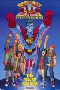 Caratula, cartel, poster o portada de Capitán Planeta y los Planetarios