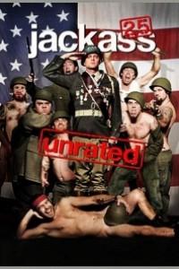Caratula, cartel, poster o portada de Jackass 2.5