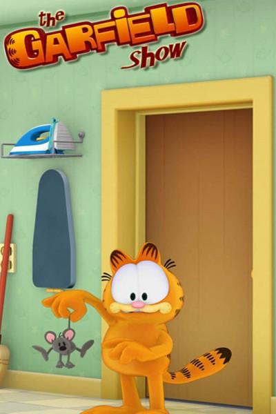 Caratula, cartel, poster o portada de El show de Garfield