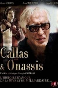 Caratula, cartel, poster o portada de Callas y Onassis