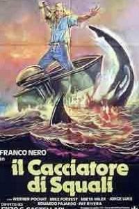 Caratula, cartel, poster o portada de El cazador de tiburones