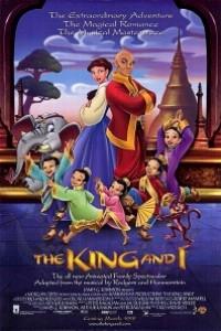 Caratula, cartel, poster o portada de El rey y yo