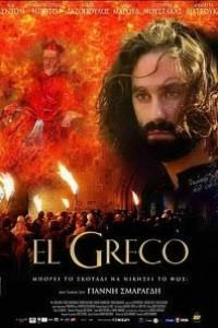 Caratula, cartel, poster o portada de El Greco