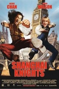 Caratula, cartel, poster o portada de Los rebeldes de Shanghai