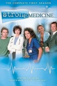 Caratula, cartel, poster o portada de Doctoras de Filadelfia