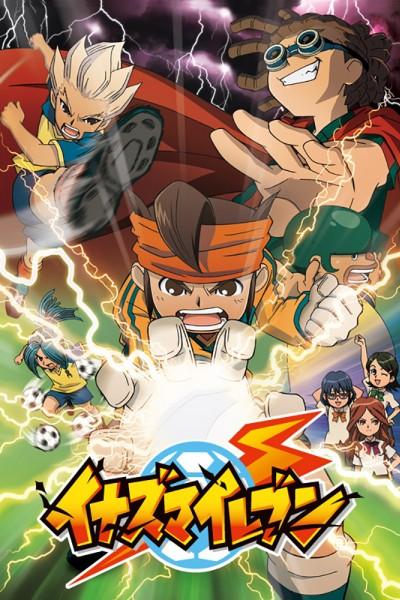 Caratula, cartel, poster o portada de Inazuma Eleven (Los Superonce)