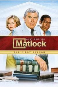 Caratula, cartel, poster o portada de Matlock