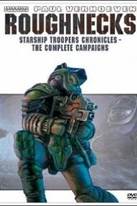 Caratula, cartel, poster o portada de Starship Troopers